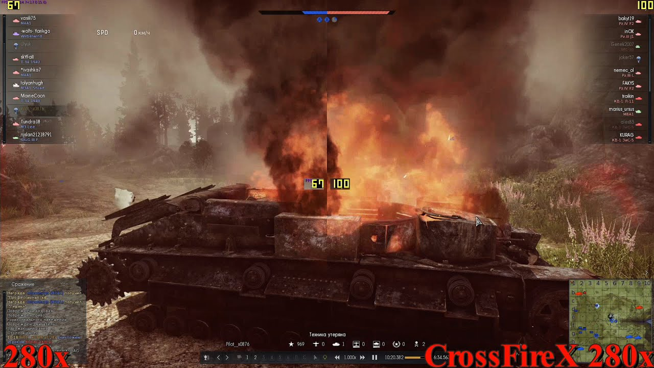 crossfire war thunder