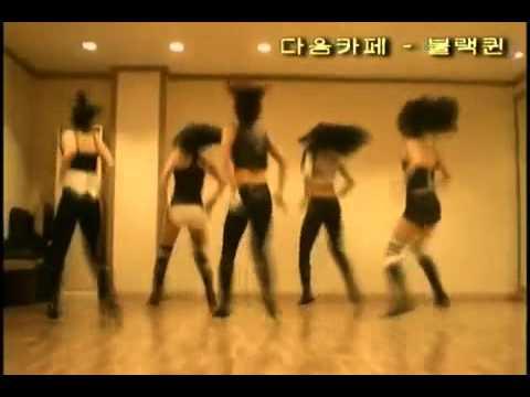 Black Queen - Dance Cover - Hyun Ah -...
