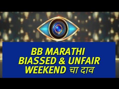 सुशांत पर करम , औरौं पर सितम ! In BB MARATHI Week End Cha Daav