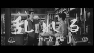 Yearning (1964) Trailer