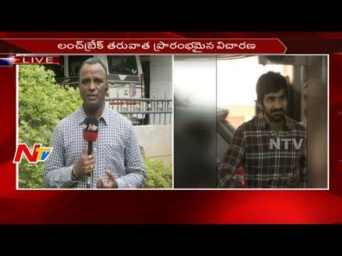 SIT Interrogation Continues on Ravi Teja || Live Updates || NTV