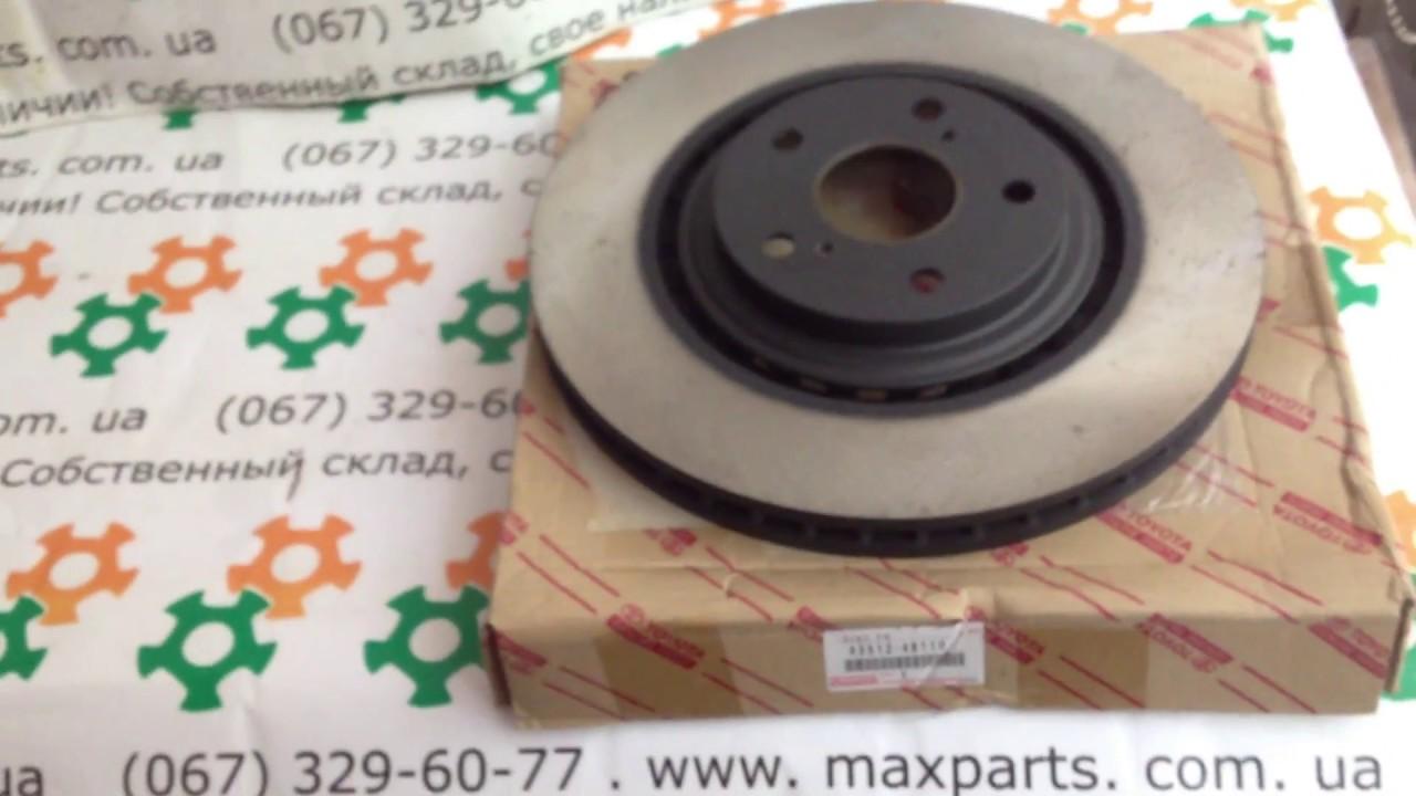На автомобиль тойота рав4 подходят диски диаметрами: 16