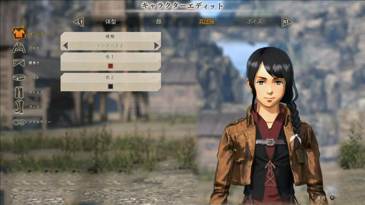 Attack On Titan 2 CHARACTER CREATION Gameplay With BOSS