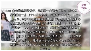 """熱海で男性切りつけた美熟女グラドル・岩本和子、以前から""""お騒がせ美魔女""""として有名だった!(サイゾー)   グノシー1 岩本和子 検索動画 5"""
