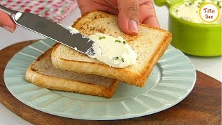 Homemade Cream Cheese Recipe for kids by Tiffin Box | How to Make Philadelphia Cream Cheese