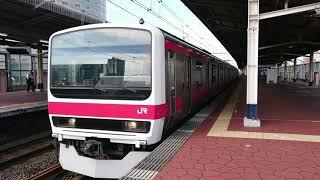 いつまで残留? 京葉線209系ケヨ34編成 快速東京行き 新浦安発車