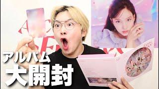 【運命】TWICEのアルバム大開封!!!ナヨンさぁぁん!!!お願いします!
