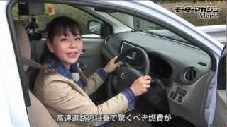 この好燃費、ただものではない! ダイハツ ミライース Mira e:s Test Drive