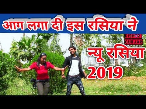 बचपन की यारी रसिया new Rasiya 2019 rasiya dj Rasiya new Rasiya Dj Remix Rajasthani Rasiya