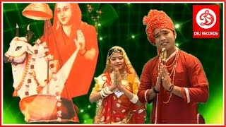 Download |  mahima nirali aai mata ri 1 | Rajasthani lok Geet | DRJ RECORDS Rajasthani MP3 song and Music Video