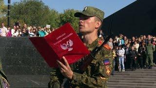 Присяга курсантов Донецкого Высшего Общевойскового Командного Училища