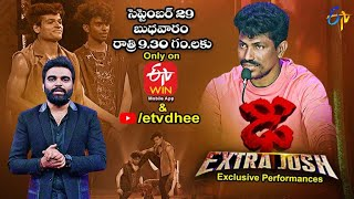 Dhee Extra Josh| Exclusive Performances| Promo| 29th Sept Wed @ 9:30PM only on ETV Win & ETV Dhee YT