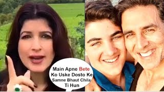 Twinkle Khanna's FUNNY Video Taking DIG At Son Aarav Kumar