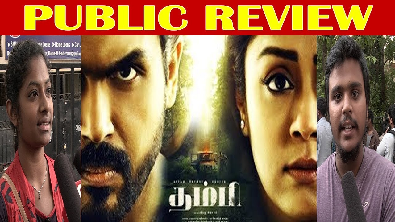 Thambi Movie Public Review   Thambi Movie Review   Karthi ...
