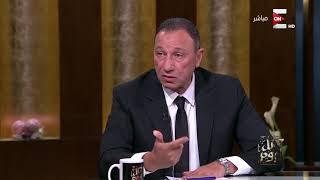 كل يوم - حوار خاص مع ك/ محمود الخطيب المرشح لمنصب رئيس النادي الاهلي