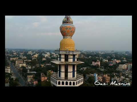 Sylhet Shahi Edgha Drone Shot
