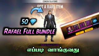 Free Fire Rafael SafeHouse Spin Tricks Tamil | Rafael Character Full Costumes Bundle Tricks Tamil