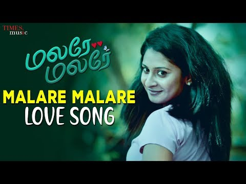 Malare Malare Love Song | Love Songs | Vinod Venugopal Acharya