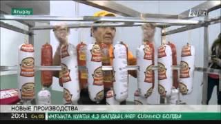 А.Мамытбеков ознакомился с ходом реализации проектов в Атырау(, 2015-12-05T14:53:11.000Z)