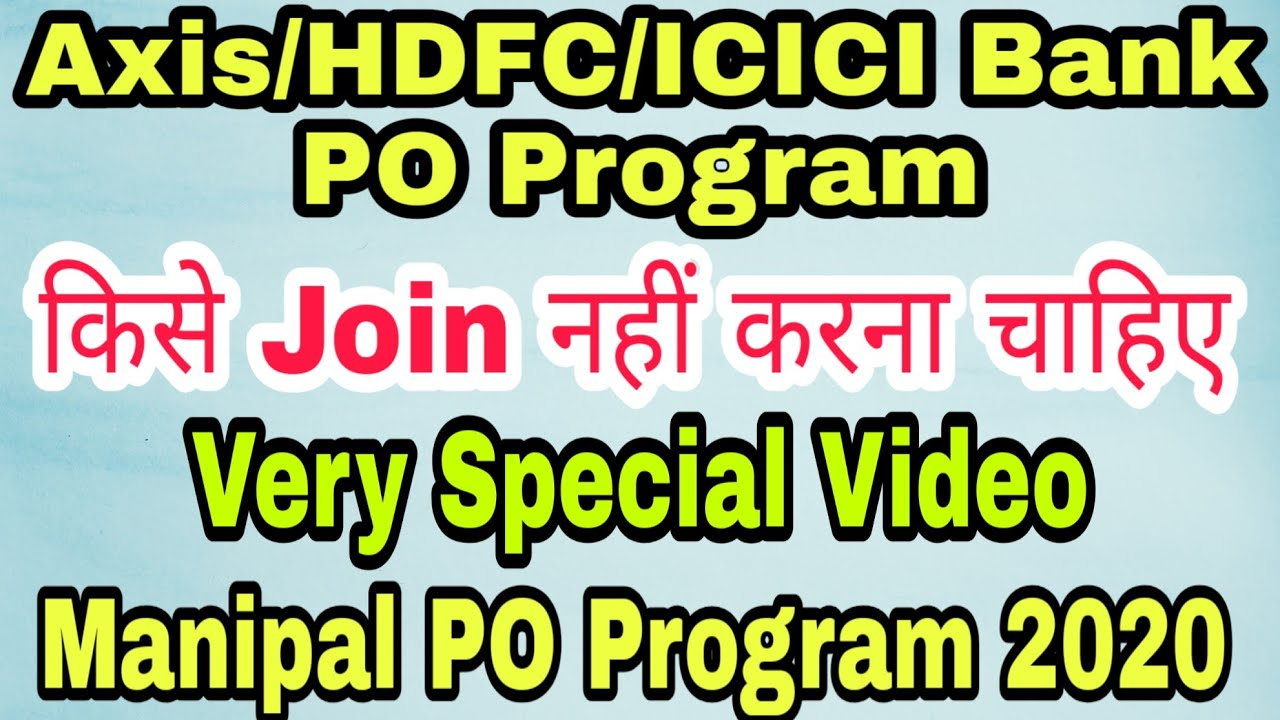 po jobs in hdfc bank 2013