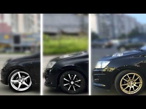Купили новые колеса на гранту - #miss_spl