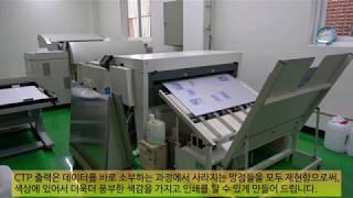 드림애드,패키지인쇄,전집인쇄,디지털인쇄, 소량인쇄, 출…