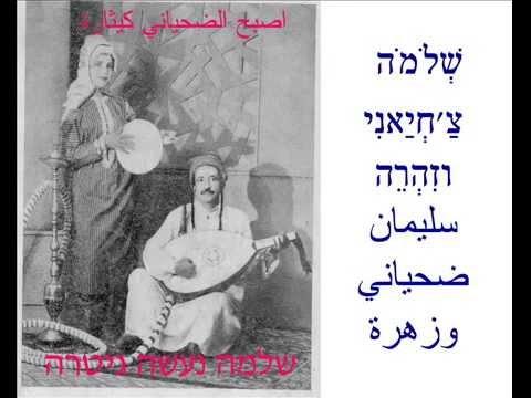 yemen song