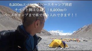 エベレストベースキャンプ5,200m 到着 ◆着用眼鏡「PARTY!! 」エベレストに行ってきます!953/1000 17/4/17