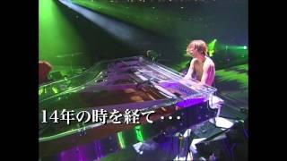 X JAPAN LAST LIVE TVCM