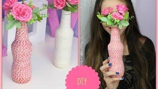 DIY- Garrafas decoradas com Barbante