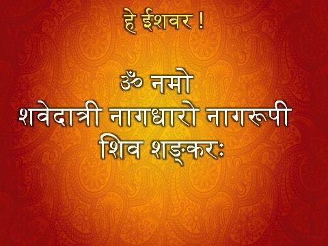 यह लिखकर जमीन में गाड़ दे फटाफट स्त्री सम्भोग के लिए बोलेगी # kamdev vashikaran mantra from YouTube · Duration:  3 minutes 9 seconds