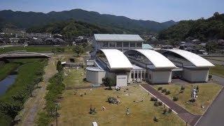 空撮:日本・モンゴル民族博物館【豊岡市但東町】