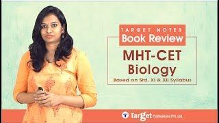 MHT-CET Triumph Biology MCQs Books (Based on XI & XII Syllabus Maharashtra Board)