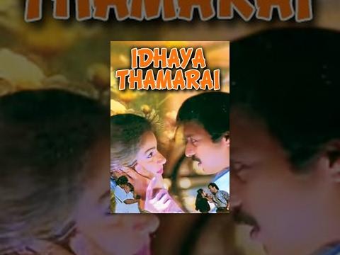 Idhaya Thamarai