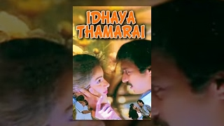 Idhaya Thamarai (1990) Tamil Movie