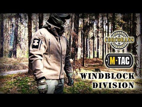 видео: Инструменты выжвания/Куртка  windblock division от бренда М-тас