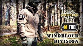 Инструменты выжвания/Куртка  WINDBLOCK DIVISION от бренда М-тас