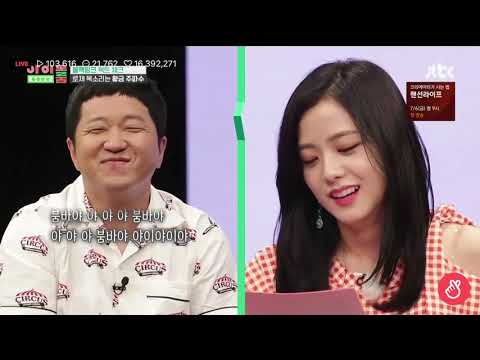 BlackPink's Jisoo reading Jennie's Verse in Boombayah
