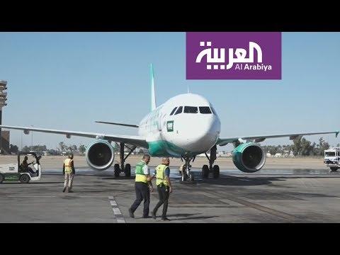 طائرة سعودية في مطار بغداد لأول مرة منذ 3 عقود  - نشر قبل 2 ساعة