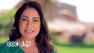 إنتظروا .. سوسن بدر فى مسلسل جراند أوتيل على سي بي سي في رمضان 2016