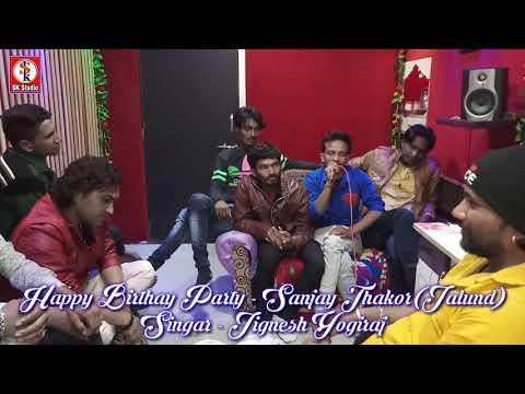 Happy Birthday Ni Mojj Sanjay Thakor(Jalund) | Singar - Jignesh Yogiraj