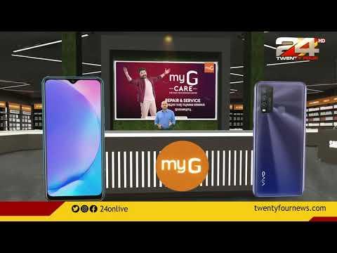 MyG showroom ഇനി നിങ്ങളുടെ വീട്ടിലും    ഇന്ത്യയിൽ ആദ്യമായി ഓരോ വീടും MyG showroom ആകുന്നു