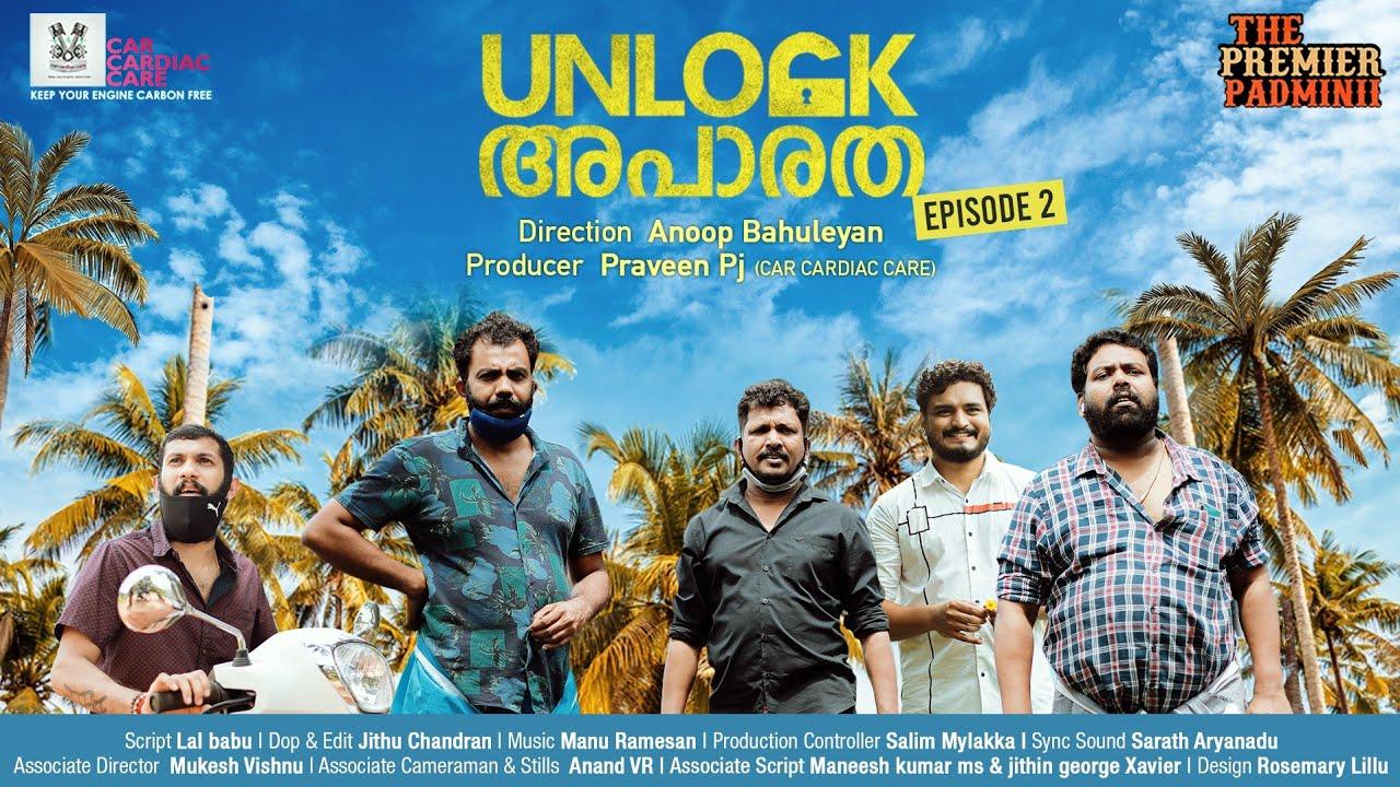 Malayalam Comedy Webseries | THE PREMIER PADMINII - EPISODE 2 - UNLOCK APARATHA
