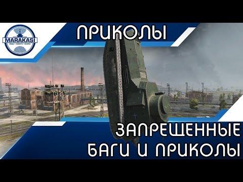 Marakasi wot - YouTube