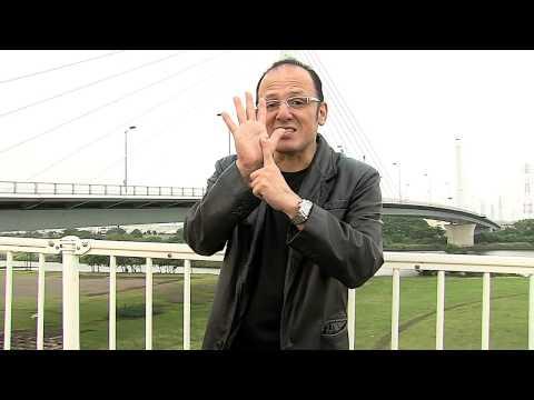 PROFECÍA 2015 ¦ A UN AÑO DEL APΩCALIPSIS ¦ Ricardo Salazar