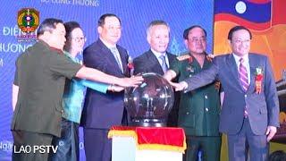 ຂ່າວ ປກສ (Lao PSTV News) | 08-06-2017 ທ່ານຮອງນາຍົກລັດຖະມົນຕີເຂົ້າຮ່ວມພິທີເປີດງານວາງສະແດງສີນຄ້າ