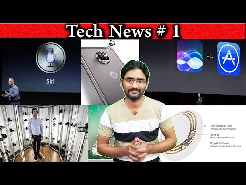 Tech News #1 Nokia 9 Leaks, Moto Z2 Play, oneplus 5 cheating, 3d Scanning, Contact Lens