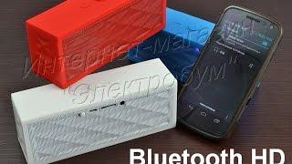 Bluetooth Мини-Бумбокс