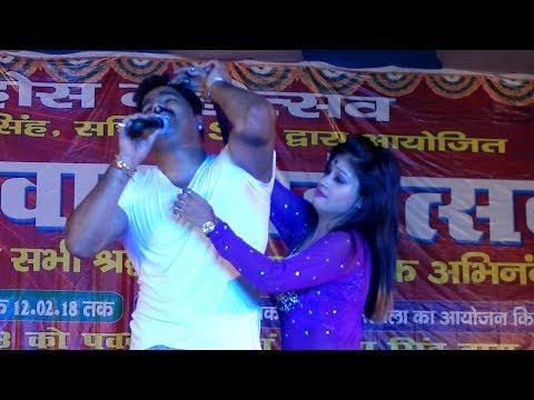 Dosar Le Bhagal - Pawan Singh Superhit Stage Show Sandesh 2018