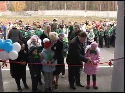 В школе интернате №2 Курска открыт медицинский корпус